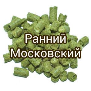 Хмель Ранний Московский 3,3%, 100 гр.